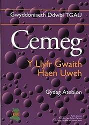 Cemeg: Y Llyfr Gwaith Haen Uwch (Gwyddoniaeth Ddwbl TGAU)