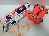 Waterblaster Wasserpistole Wassergewehr mit Tank