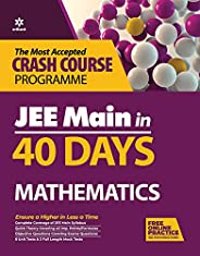 40 Days Crash Course for JEE Main Mathematics