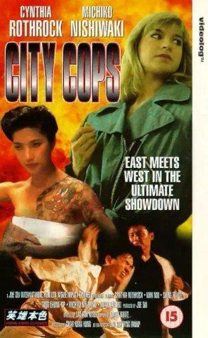 city-cops-1989-vhs