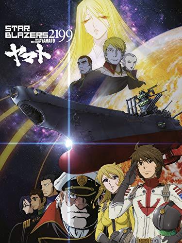 Star Blazers 2199 - Space Battleship Yamato: A Voyage To Remember - - Star