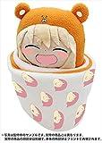 Himouto! Umaru chan doodling futon muffler by ensky