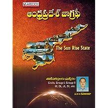 Andhra Pradesh Geography [ TELUGU MEDIUM ]