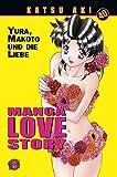 Manga Love Story 40 - Katsu Aki