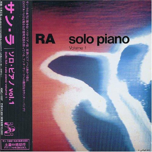 Solo Piano Vol.1 - Sun-ra-piano-solo