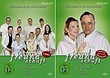 In aller Freundschaft - Staffel 12 Komplett (Teil 12.1+12.2) * DVD Set