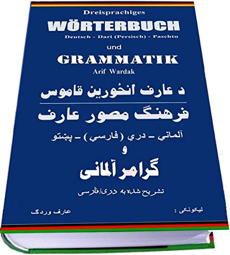 Wörterbuch Deutsch-Dari (Persisch)-Paschtu