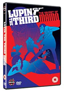 Lupin the Third: The Secret of Mamo [DVD] [1978]