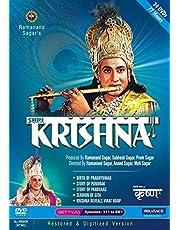 Shri Krishna - Set 2 (Episodes 111 to 221)