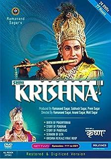 photo of shri krishna