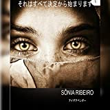 The awakening: et evigilationem significasse (chirographa) (Japanese Edition)