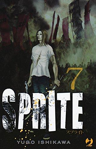 sprite-7
