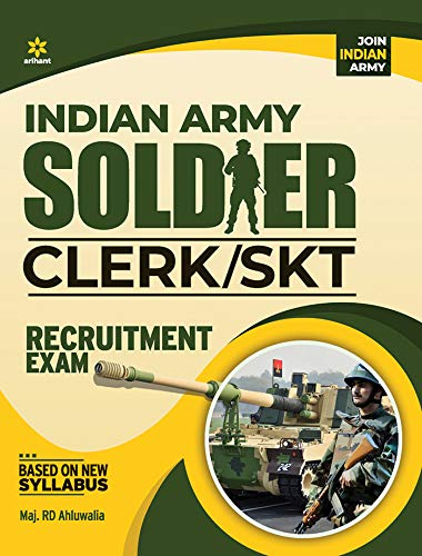 Indian Army MER Soldier Clerks (SKT)