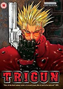 Trigun Complete Collection [DVD]