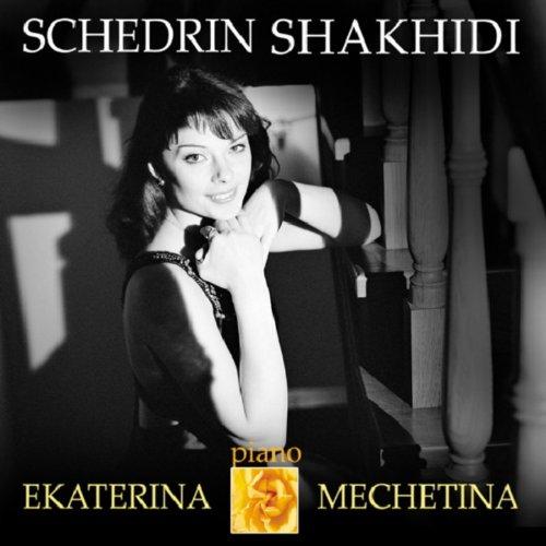 Tchastushki, Concerto for Piano Solo