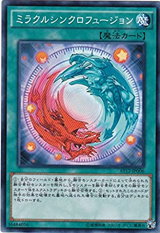 Yu-Gi-Oh! Miracle Synchro Fusion AT12-JP006 Advanced Pack tournoi 2015