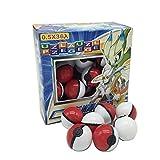 BSBL Pokemon Pokeball Boite cadeau Ensemble