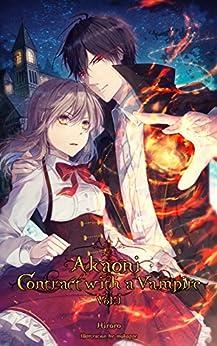 Akaoni: Contract with a Vampire (English Edition) di [Hiroro]