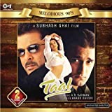 #6: Record - Taal (Special Edition)