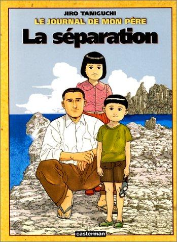"""<a href=""""/node/196"""">La séparation</a>"""