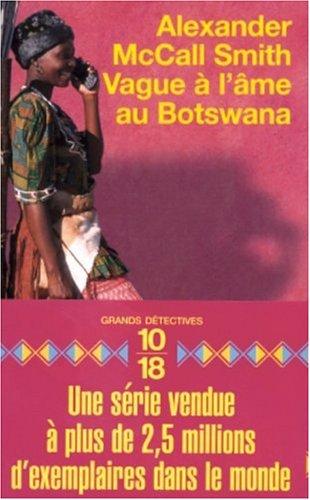 """<a href=""""/node/62263"""">Vague à l'âme au Botswana</a>"""