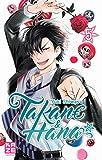 Takane & Hana, Tome 5 :
