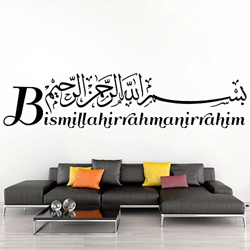 Wandora W1472 Wandtattoo Spruch Bismillah I schwarz 120 x 24 cm I Allah Gott Arabisch Wandaufkleber Islam Besmele Wandsticker