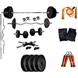 Aurion Home Gym Combo 10 Kg Weight + 3 Ft Plain Rod + 3 Ft Curl Rod + All Gym Accessories