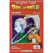 Dragon Ball Serie Roja - Numero 214 (DRAGON BALL SUPER)
