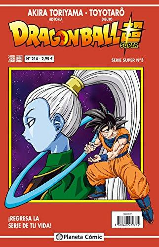 Dragon Ball Serie roja nº 214 (DRAGON BALL SUPER) por Akira Toriyama