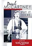 Songtexte von Paul McCartney - Put It There