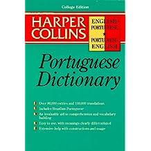 Portuguese Dictionary College Edition