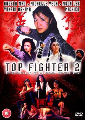 Bild von Top Fighter 2 [UK IMPORT]