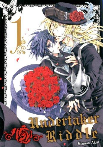 Undertaker Riddle, Tome 1 : par Higasa Akai