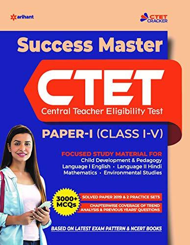 Success Master CTET Paper-I Class 1 to 5 2020