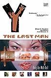 Y - The Last Man, Bd. 5: Ring der Wahrheit