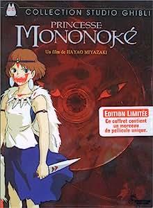 Princesse Mononoké [Édition Prestige]
