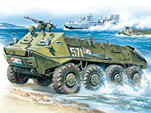 ICM - Maqueta de Tanque (72901)