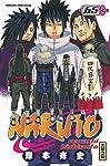 Naruto Edition simple Tome 65