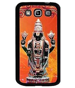 Fuson Premium Tirumala Balaji Metal Printed with Hard Plastic Back Case Cover for Samsung Galaxy Grand Quattro i8550 i8552