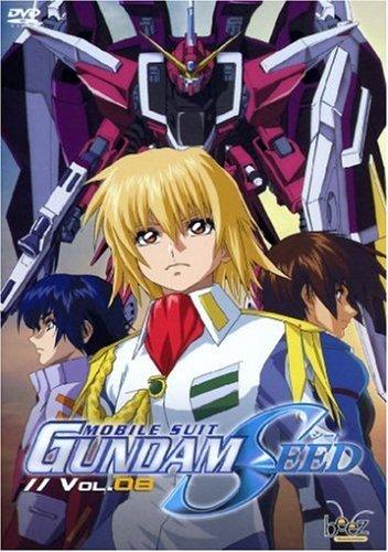 Mobile Suit Gundam Seed - Vol. 8