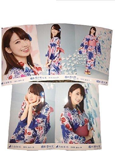 nanami-hashimoto-cinque-comp-nogizaka46-luogo-di-vita-limitata-fotografia-mezza-estate-nationwide-to