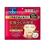 Kose Clear Turn Facial Mask - 50sheet