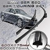 Jurmann Trade GmbH® 600x575 ►5er E60 ► 5er-Touring E61► Bj. 03-09 Aero Scheibenwischer Wischblätter