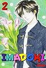 Imadoki 2 par Watase