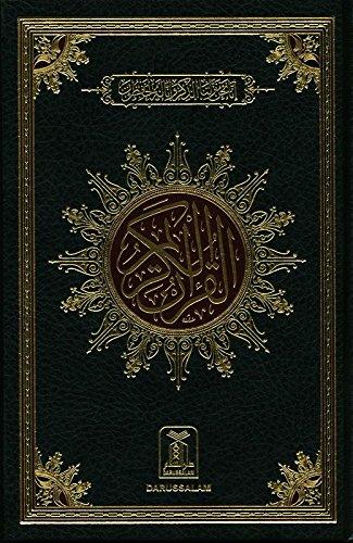 Al Quran Al Hakeem 207 Arabisch (15 Zeilen mit Urdu-persisch-Hindi)