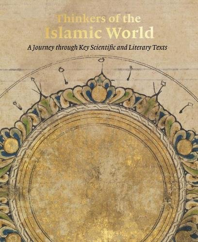 Thinkers of the Islamic World