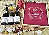 Coffret Cadeau Vins Noël'Couronne' (Italien) + 3 bouteilles de cotes de Beaune Village Rouge et saint Véran Blanc