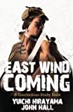 East Wind Coming - A Sherlockian Study Book