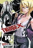 Triage X 14 - Shouji Sato